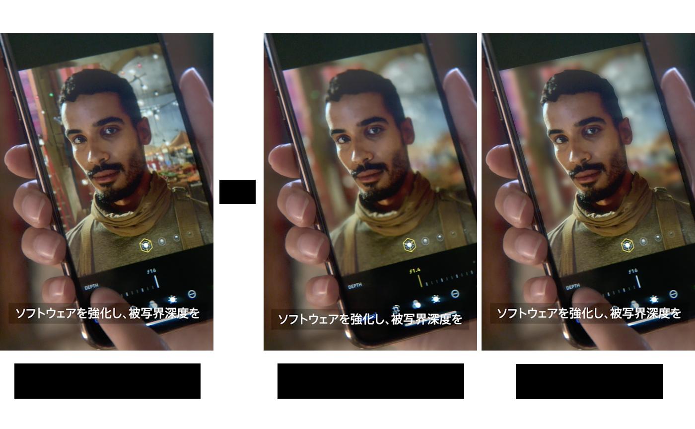 iPhone 深度コントロール