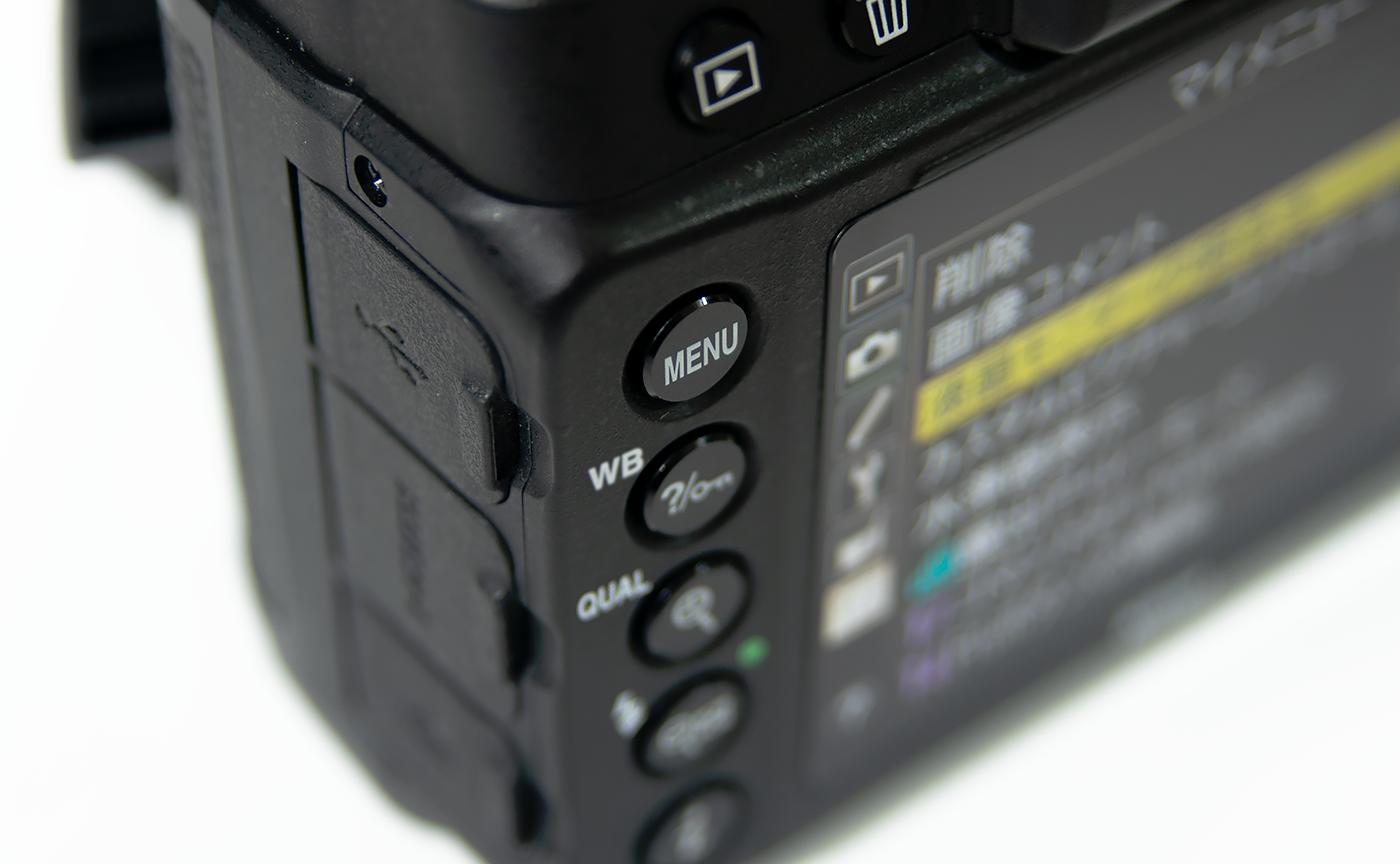 Nikon Df MENUボタン